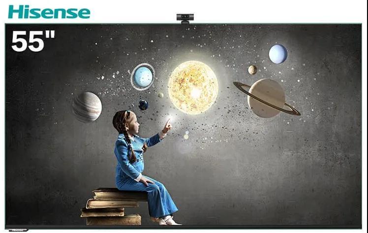 突破壁垒 智创未来 | 维业达助力海信发布全球首款触控教育电视