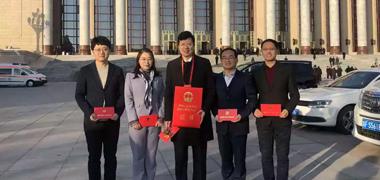 喜讯!维业达总经理、苏大维格集团副总裁周小红博士再获国家科技进步二等奖。